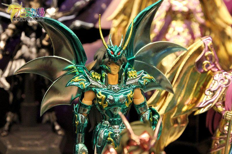MC de l'Armure Divine du Dragon - Edition 10ème Anniversaire Image