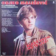 Gojko Malesevic -Kolekcija R_3490362_1332453029_jpeg