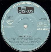 Vera Matovic - Diskografija R_5208304_1387495337_7493