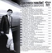 Zdenko Niksic - Diskografija  2007_b