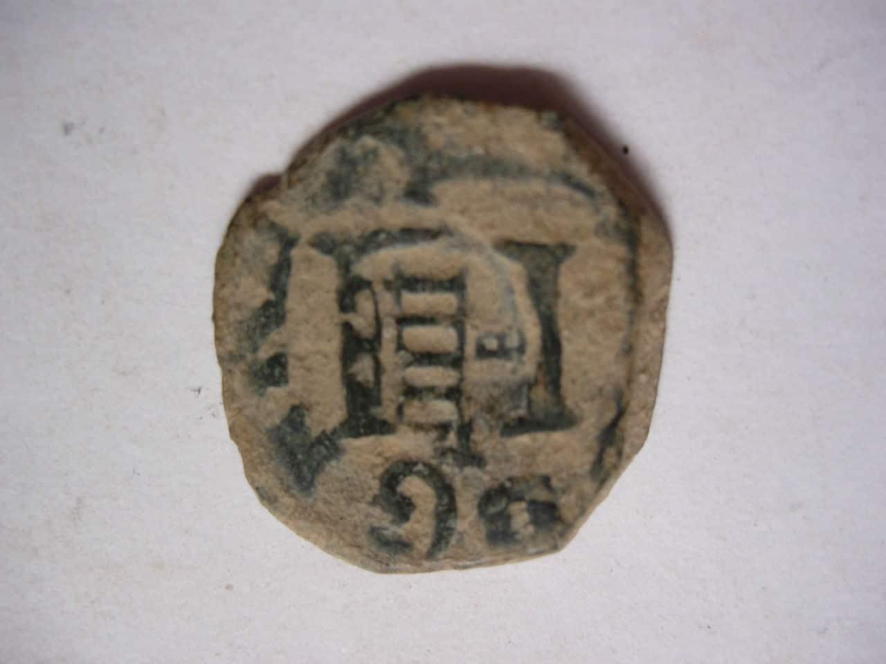 4 cornados navarros resellados a IIII maravedis de 1603 en Burgos. Baj_124