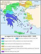 5 Dracmas 1876 Jorge I de Grecia Ndice