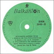 Miodrag Todorovic Krnjevac -Diskografija BMM_5849_II