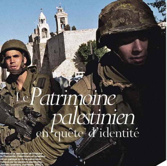L`Unesco condamne tout sauf destruction du Patrimoine Palestinien Image