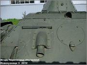 Советский средний огнеметный танк ОТ-34, Музей битвы за Ленинград, Ленинградская обл. 34_2_030