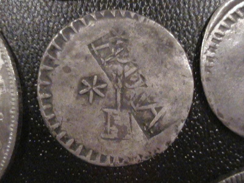 Monedas obsidionales de Chile DCAM0054
