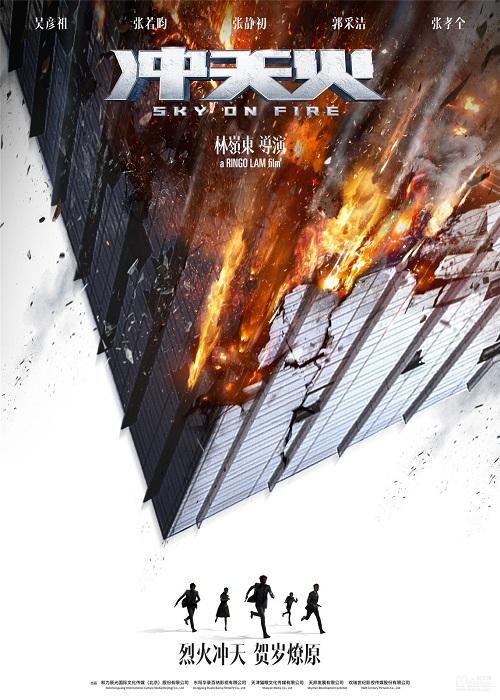 Cine Asiático  So_F3