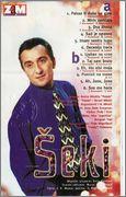 Seki Turkovic - Diskografija 1998tajsambrateu1