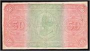 Sábanas de colección Cuba50b
