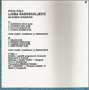 Ljubisa Radosavljevic - Diskografija 1988_ka_z