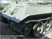 Советский средний огнеметный танк ОТ-34, Музей битвы за Ленинград, Ленинградская обл. 34_2_032