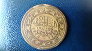 20 Millims. Túnez (1960) DSC_0413