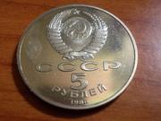 5 Rublos 1.988, Unión Soviética .  El Caballero de Bronce DSCN0862