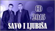 Savo i Ljubisa 2015 - Baraba Mqdefault