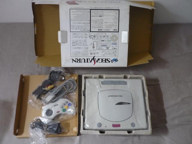 [VDS/TROC] Saturn et Dreamcast Jap jeux P1040112