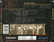Irina & VI - Diskografija Scan0002