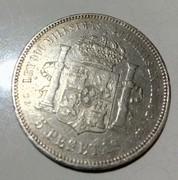 5 pesetas 1876. Alfonso XII IMG_20170603_005954_177