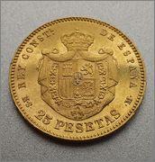 25 pesetas 1881 (*81) Alfonso XII IMG_20140526_032521