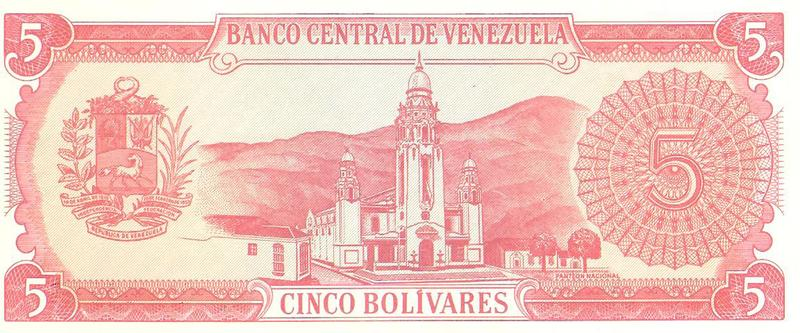 5  Bolívares Venezuela, 1989  Image