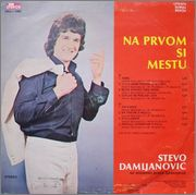 Stevo Damljanovic - Diskografija  1982_z