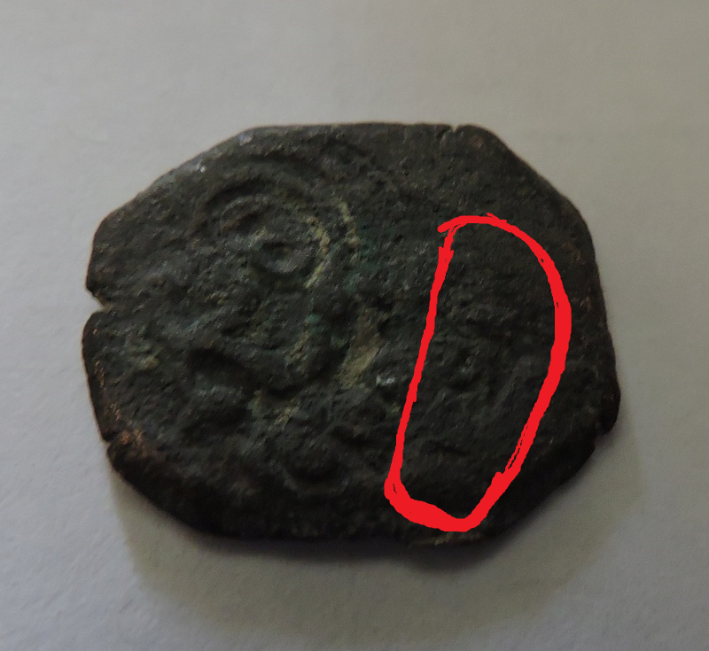 8 maravedis  Felipe III ó felipe IV con resellos  Calco