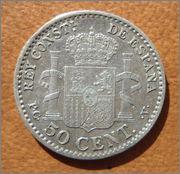 50 céntimos 1910 DSC06523