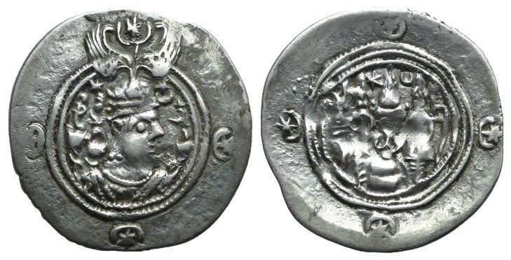 Dracma. Cosroes II. Imperio Sasánida. Merv (En el actual Turkmenistán). Año 30 de reinado (619-620). - Página 2 2431893