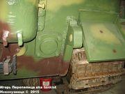 "Немецкий тяжелый танк PzKpfw VI Ausf.B ""Koenigtiger"", Sd.Kfz 182,  Deutsche Panzermuseum, Munster, Deutschland Koenigtiger_Munster_106"