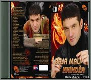 Baja Mali Knindza - Diskografija - Page 2 53936588
