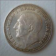 50 Dinar 1932 Alexander I  Yugoslabia ,Serbia Image