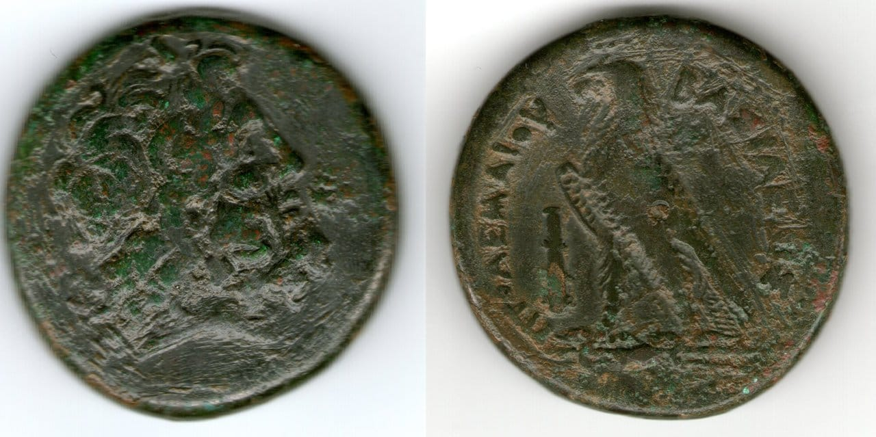 VI Concurso. Mundo Antiguo Ptolomeo
