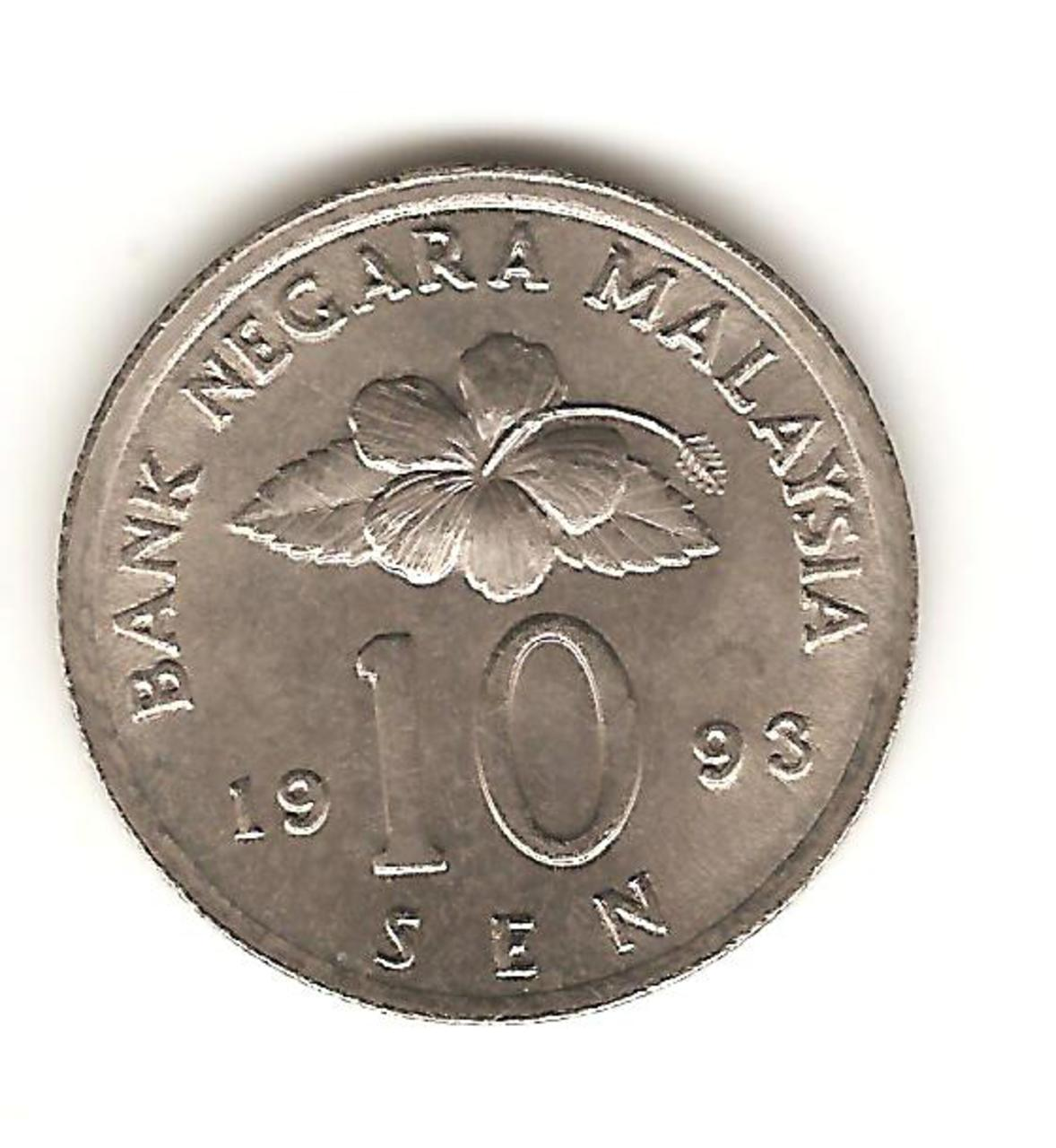 10 sen de 1993 Malasia Image