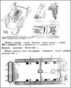 T-34-76 ICM 1/35 View_image_34_85