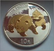 10 Yuan. China. 2008 2013_04_19_19_25_11