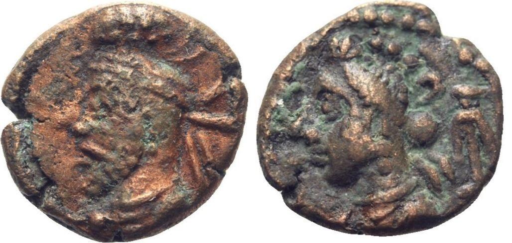 Dracma de Orodes IV. Orodes_iv_elymais