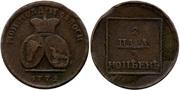 MOLDAVIA & VALAQUIA - 2 Para / 3 Kopeks 1772 Moldavia_Valakia_C3_2_Para_3_Kopeks_1772