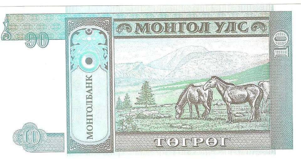 1 tugrik de Mongolia año 1955 Image