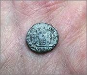 AE4 de Constancio II 33d