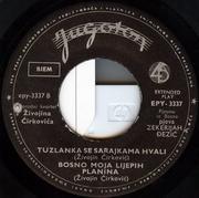 Zekerijah Djezić - Diskografija  1964_d
