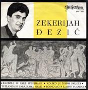 Zekerijah Djezić - Diskografija  1964_a
