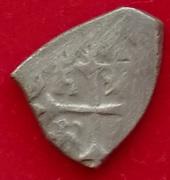 1 real tipo macuquino (Felipe IV ó Carlos II), ceca de mexico  CIMG5910