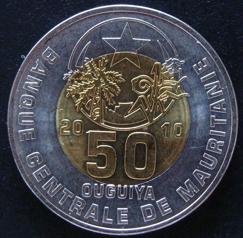 50 Ouguiya. Mauritania (2010) MRT_50_Ouguiya_2010_rev