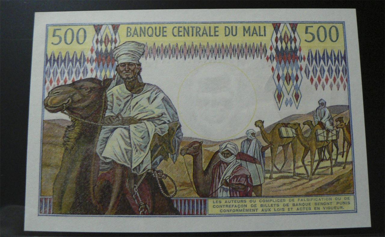 500 Francos Malí, 1973 Ml12dr