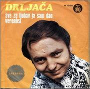 Borislav Bora Drljaca - Diskografija R25038691287688952