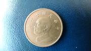 1 Dólar. Taiwán (1981) DSC_0514