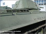 Советский средний огнеметный танк ОТ-34, Музей битвы за Ленинград, Ленинградская обл. 34_2_037