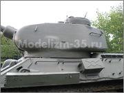 Советский средний танк Т-34-85,  Военно-исторический музей, София, Болгария 34_85_Sofia_030
