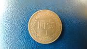 1 Dólar. Taiwán (1981) DSC_0517