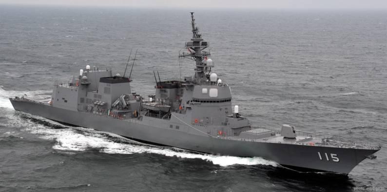 Ejercicios navales de desembarco en Isla de Hawaii - China no se incluye en el ejercicio en grupo de Asia AKIZUKICLASSDESTROYER2