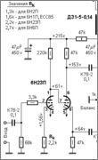 Cambiar condensadores de salida para válvula 300B - Página 16 Captura